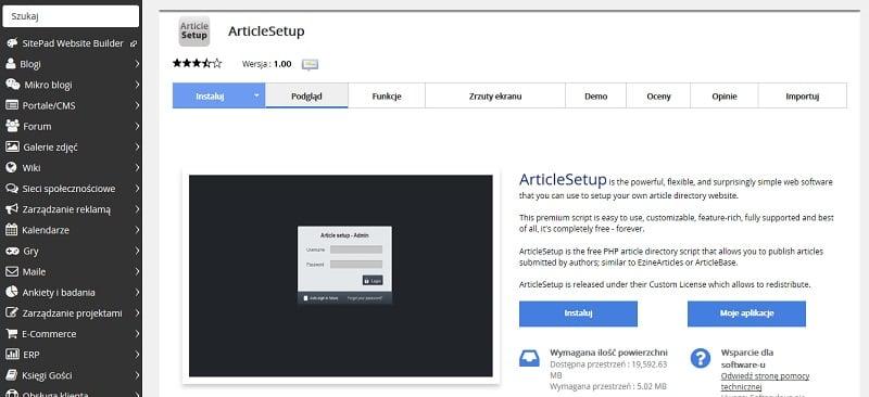 ArticleSetup
